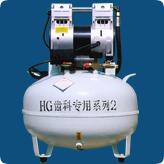 Hg齿科专用压缩机系列(2)