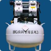 Hg齿科专用压缩机系列(3)